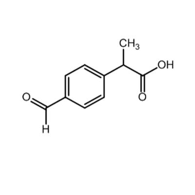 Ibuprofen EP Impurity K